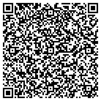QR-код с контактной информацией организации Communic Company, ООО