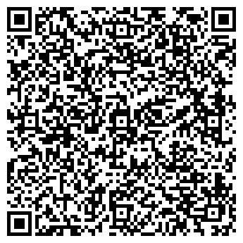 QR-код с контактной информацией организации Транстрайд, ООО