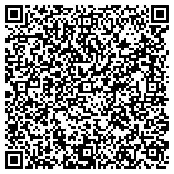 QR-код с контактной информацией организации ВЕЧЕРНИЙ НЕФТЕХИМИЧЕСКИЙ ТЕХНИКУМ