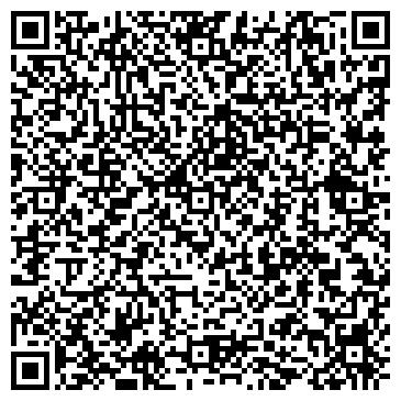 QR-код с контактной информацией организации Бюро переводов Эксклюзив, ЧП