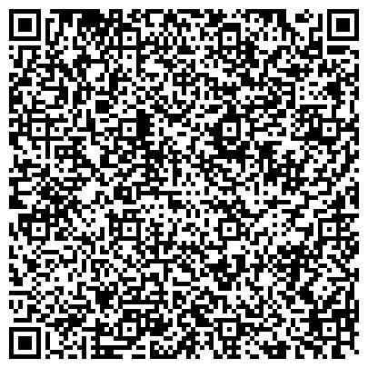 QR-код с контактной информацией организации ВСЕСОЮЗНЫЙ ЗАОЧНЫЙ АВТОТРАНСПОРТНЫЙ ТЕХНИКУМ РЕСПУБЛИКАНСКИЙ Ф-Л