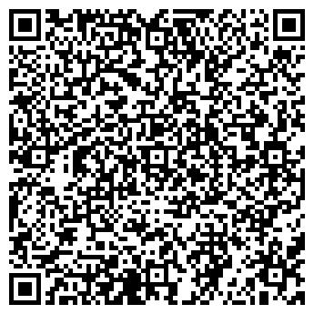 QR-код с контактной информацией организации МЕХАНИЧЕСКИЙ ТЕХНИКУМ