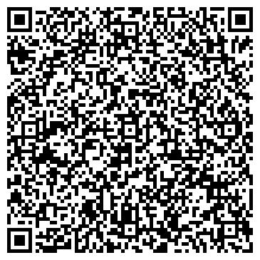 QR-код с контактной информацией организации Видео-фото-студия АМИ, ЧП