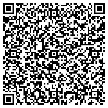QR-код с контактной информацией организации АСА, ООО