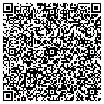 QR-код с контактной информацией организации Студии Геннадия Леонова,ЧП