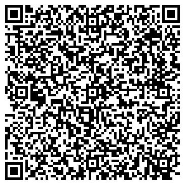 QR-код с контактной информацией организации Орион Кейтеринг, ООО