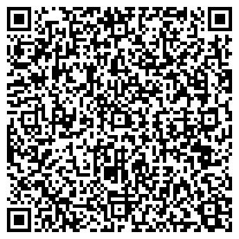 QR-код с контактной информацией организации Мека, СП