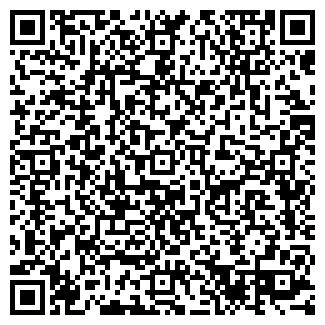 QR-код с контактной информацией организации Якуша, СПД