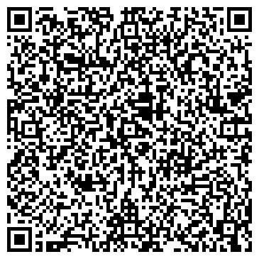 QR-код с контактной информацией организации Д'Комп,СПД