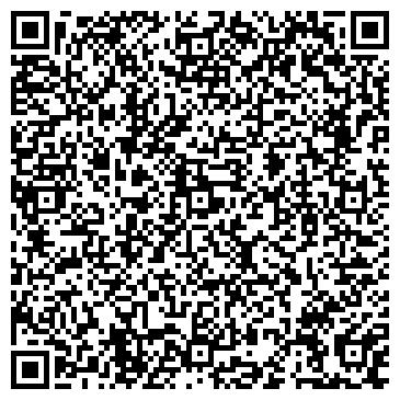 QR-код с контактной информацией организации Чернигов-Ремонт, ЧП