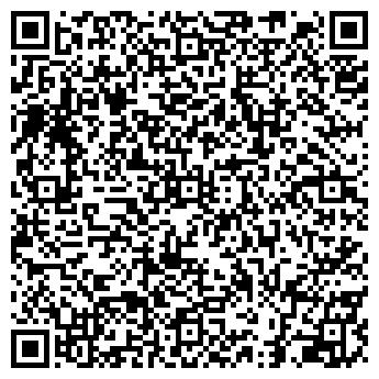 QR-код с контактной информацией организации Ремонтная бригада, ООО