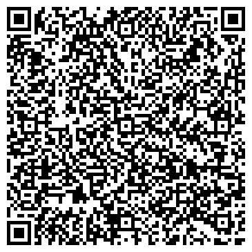 QR-код с контактной информацией организации Риальто, ООО