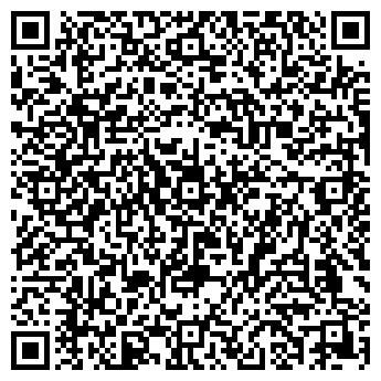 QR-код с контактной информацией организации Такси 13, ЧП