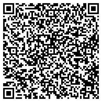 QR-код с контактной информацией организации ВЫСТРЕЛ НОУ, ООО