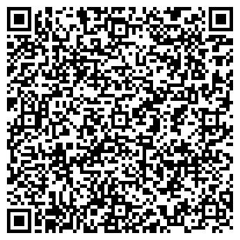 QR-код с контактной информацией организации Алвиго Холдинг, ООО