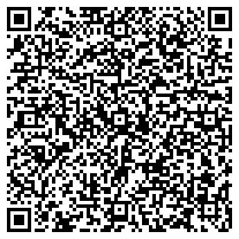 QR-код с контактной информацией организации Ладис, ООО