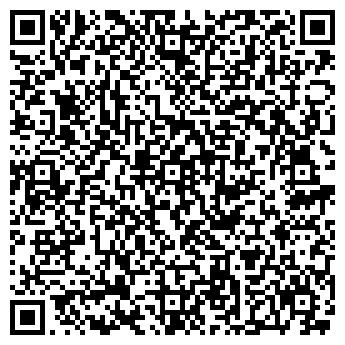 QR-код с контактной информацией организации Такси Дешевле Нет, ЧП