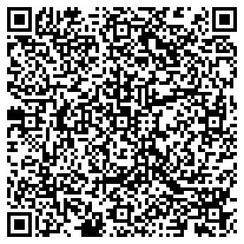 QR-код с контактной информацией организации Вино град, ООО