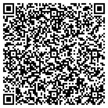 QR-код с контактной информацией организации Цветочная радуга, ЧП