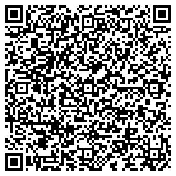 QR-код с контактной информацией организации Фигаро-кейтеринг, ЧП