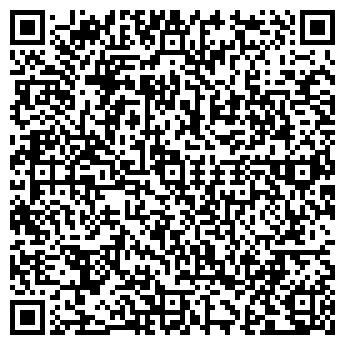 QR-код с контактной информацией организации Такси Рандеву, ЧП