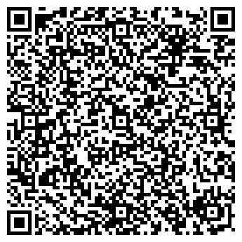 QR-код с контактной информацией организации Такси Авто-Миг, ЧП