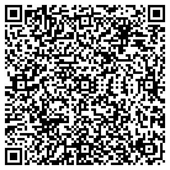 QR-код с контактной информацией организации Такси Терминал, ЧП