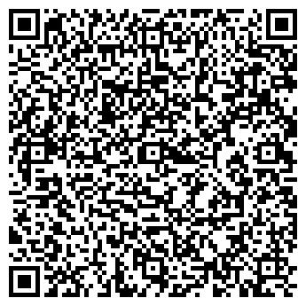 QR-код с контактной информацией организации Такси Удача, ЧП