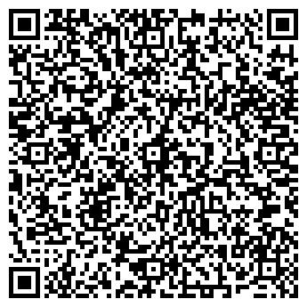 QR-код с контактной информацией организации Такси Лидер, ЧП
