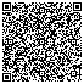 QR-код с контактной информацией организации Такси ФОРТУНА, ЧП