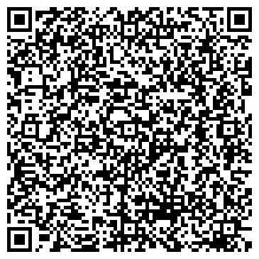 QR-код с контактной информацией организации Вымпел, Служба такси