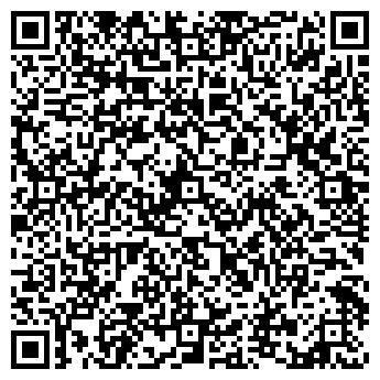 QR-код с контактной информацией организации Такси Стар, ЧП