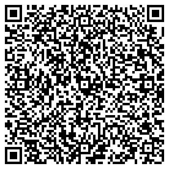 QR-код с контактной информацией организации Такси троечка, ЧП