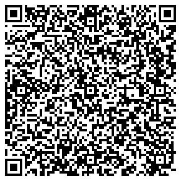 QR-код с контактной информацией организации Такси Ваш Статус, ЧП