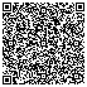 QR-код с контактной информацией организации Такси Klass (класс), ЧП