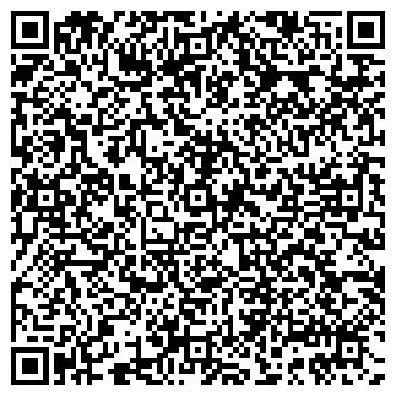 QR-код с контактной информацией организации ЦЕНТР РАЗВИТИЯ ТЕХНОЛОГИЙ, ООО