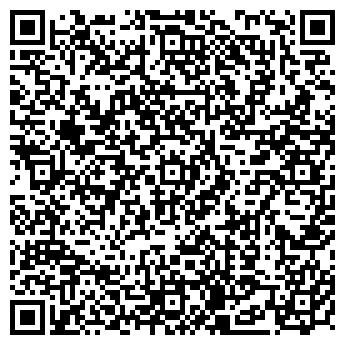 QR-код с контактной информацией организации ЭКОНОМИЧЕСКИЙ КОЛЛЕДЖ
