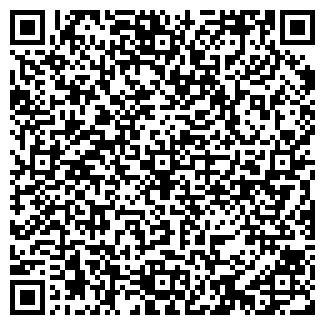 QR-код с контактной информацией организации Вино Оптом