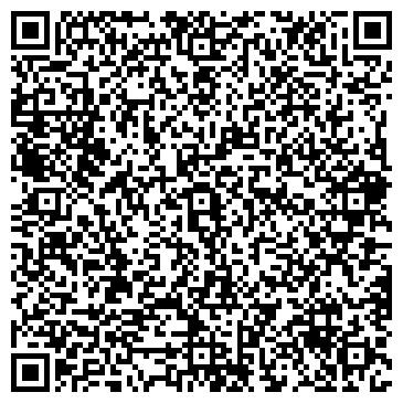 QR-код с контактной информацией организации Лилия Декор, ЧП