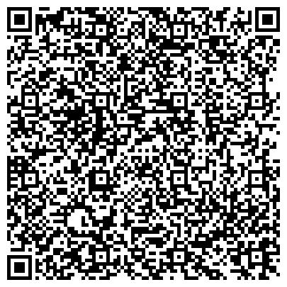 QR-код с контактной информацией организации Shooters Event+Catering (Шутерс Ивент+Кейтеринг), Организация