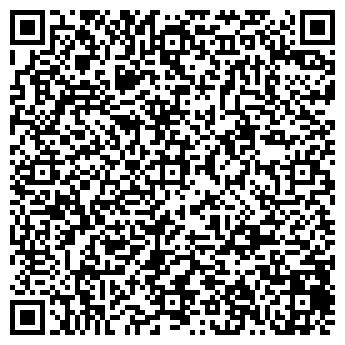 QR-код с контактной информацией организации Оджахури, кафе