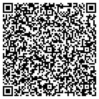 QR-код с контактной информацией организации Фиона, ЧП