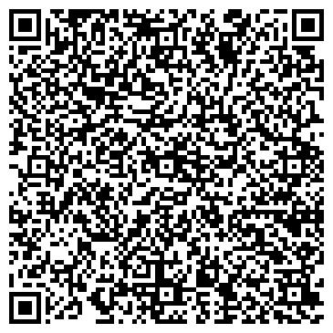QR-код с контактной информацией организации Маринад ресторан, Компания
