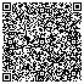 QR-код с контактной информацией организации ООО ВЕКТОР УПАКОВКИ
