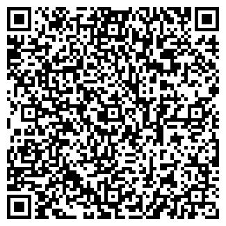 QR-код с контактной информацией организации Отрада, Кафе