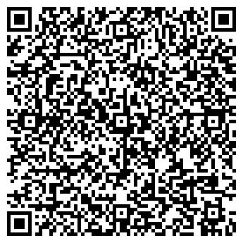 QR-код с контактной информацией организации Компания Сиклум, ООО