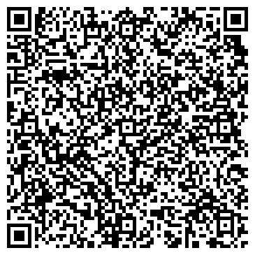 QR-код с контактной информацией организации АвтоЛидер Алматы, ТОО