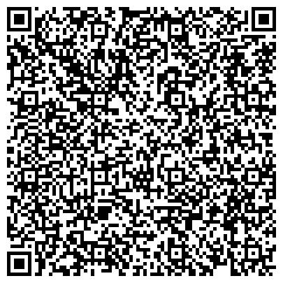 QR-код с контактной информацией организации Volvo Trucks Kazakhstan (Вольво Тракс Казахстан), ТОО