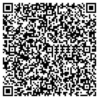 QR-код с контактной информацией организации ТОО RS Авто, ТОО