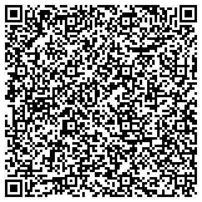 QR-код с контактной информацией организации Blue star of Kazakhstan (Блю стар оф Казахстан), ТОО